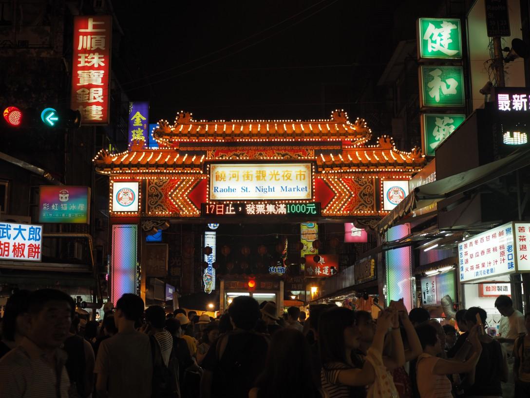 TAIWAN  2015 sept.