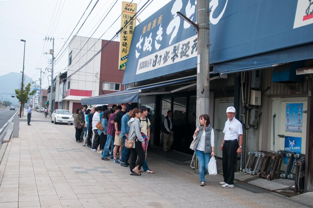 香川県坂出市 日の出製麺所 ランチ(3)