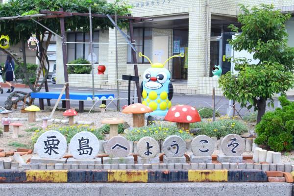 【香川女子旅】三豊市班2日目