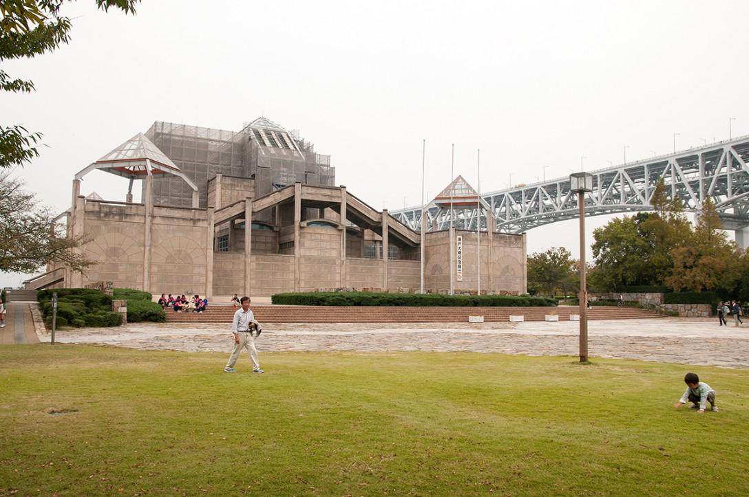 香川県坂出市 瀬戸大橋記念公園 瀬戸大橋記念館