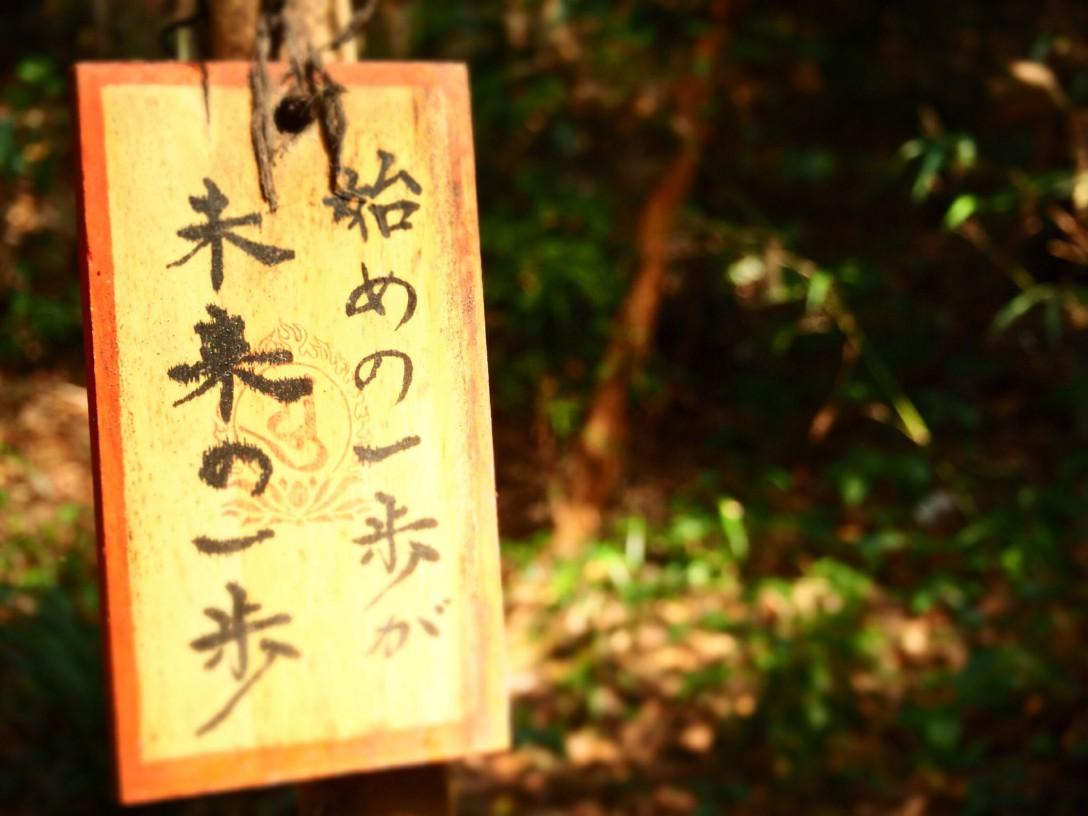 香川県三豊市 四国88ヶ所の一つ・弥谷寺(いやだに寺)