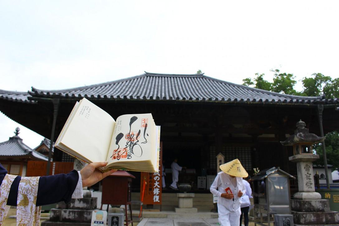 香川県三豊市 四国88ヶ所の一つ・本山寺