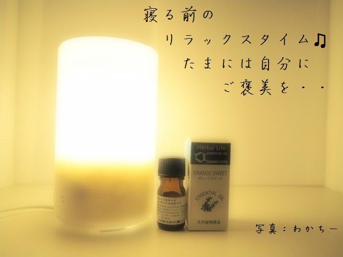 勝手に広告シリーズ~誘導ブロック編~