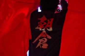 Miki-chou/Kudo (88)