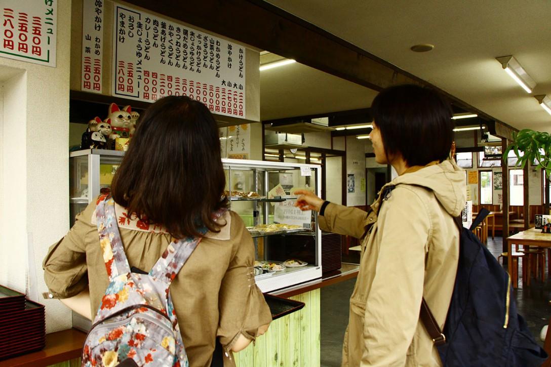higashikagawa097