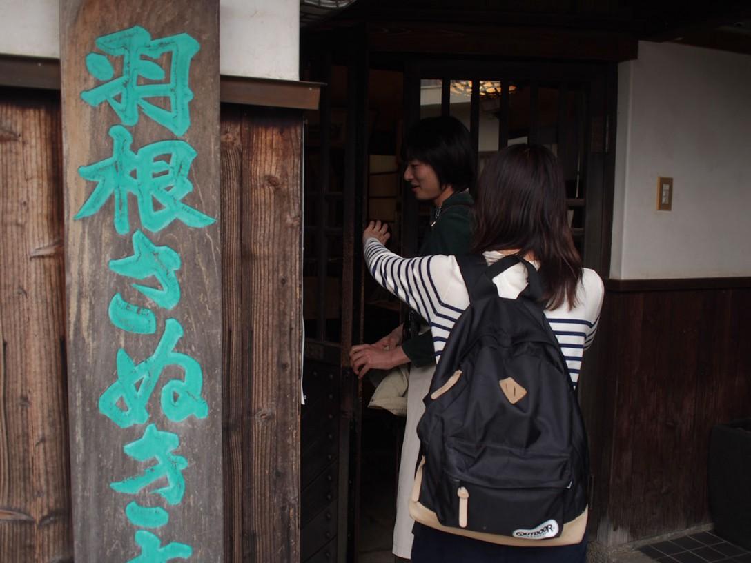 higashikagawa100