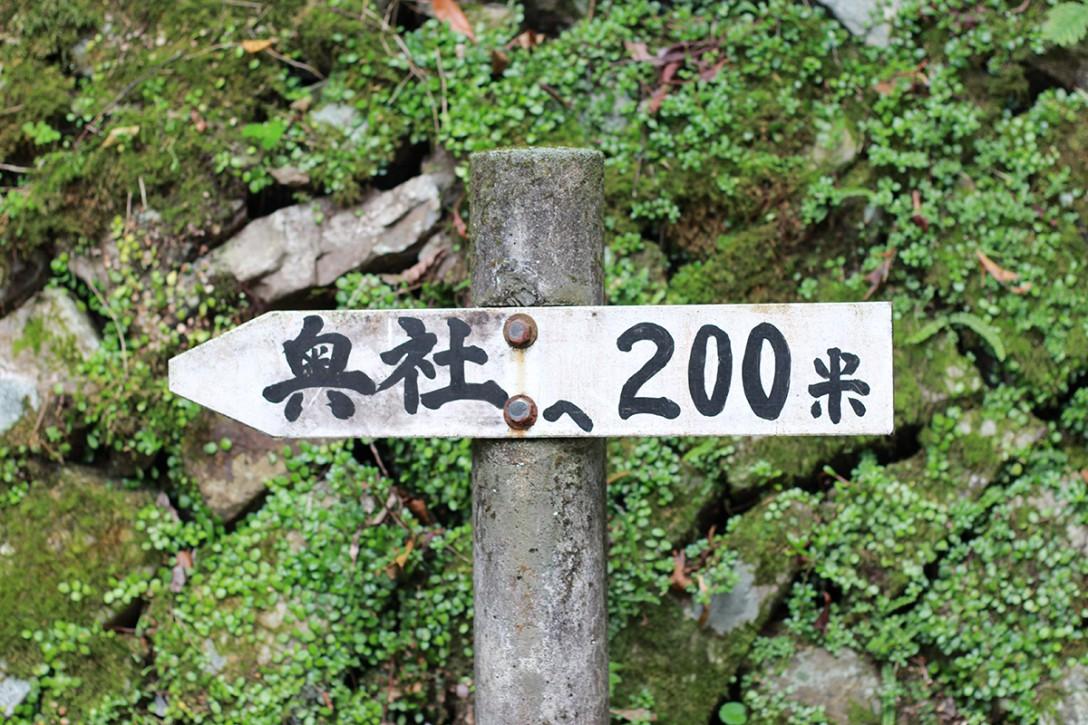 kotohira025