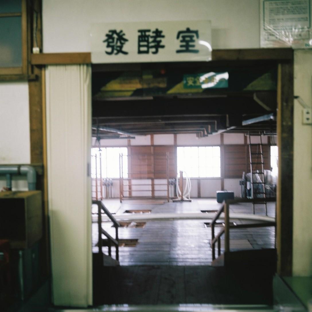 sake003