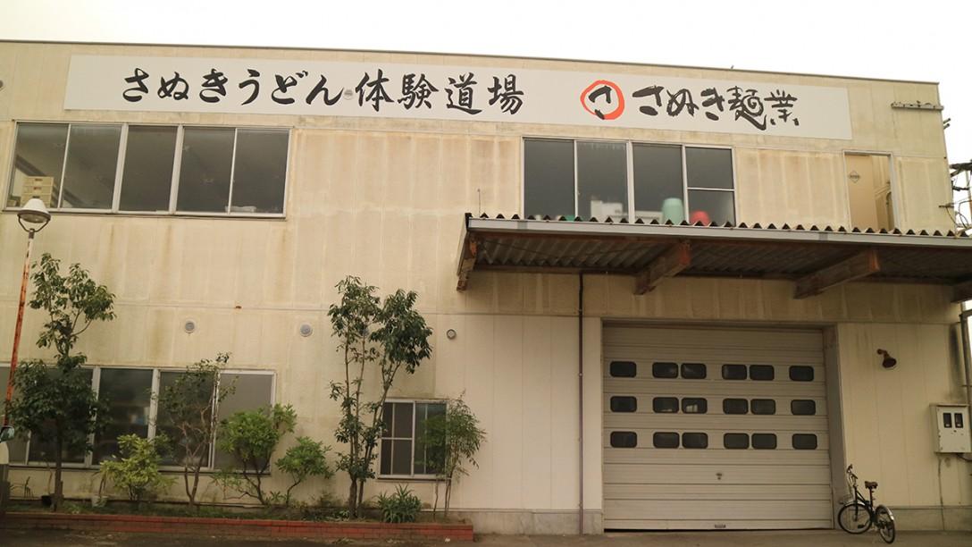 sake030