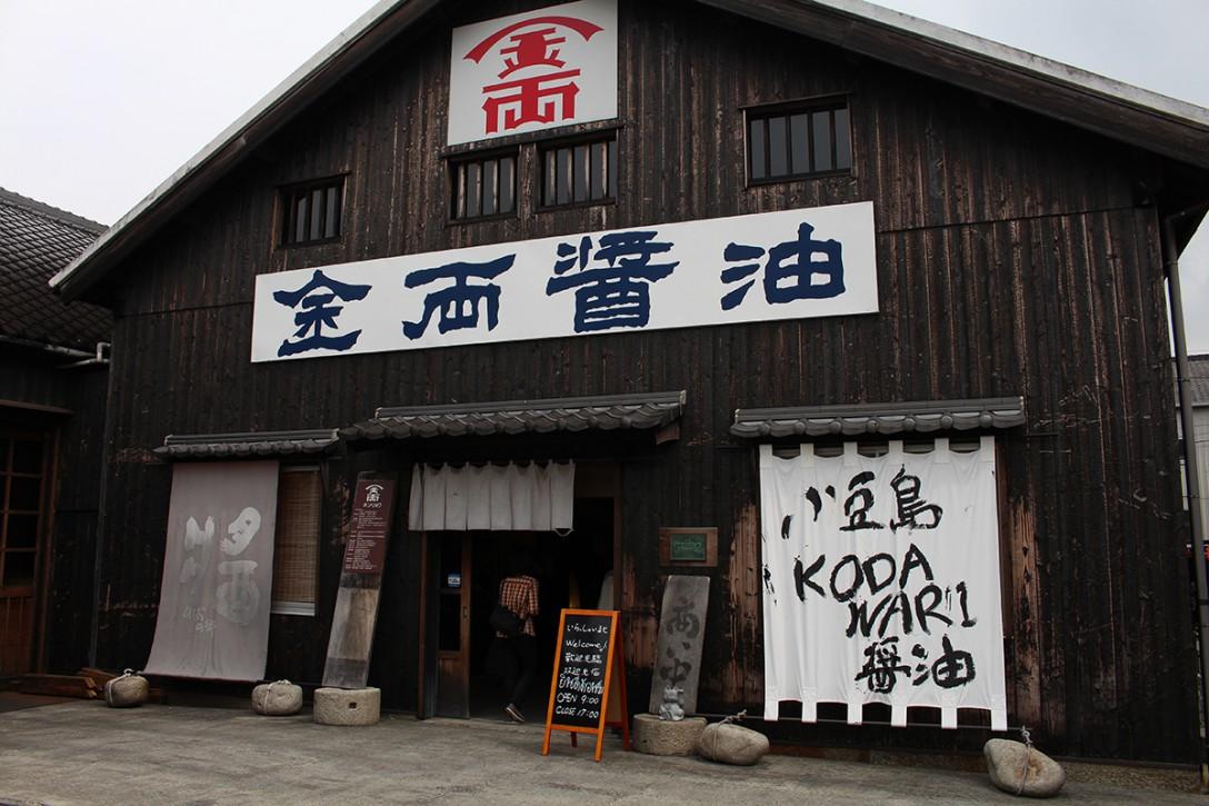 shodoshima027