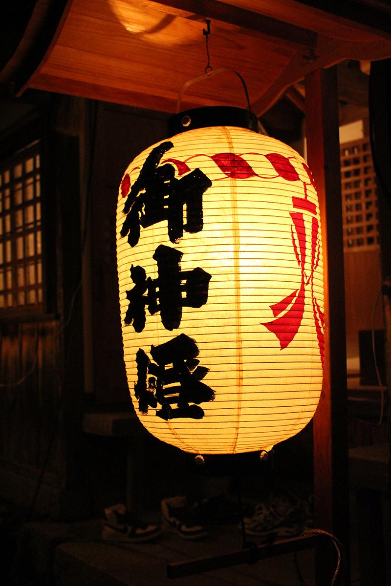 shodoshima060