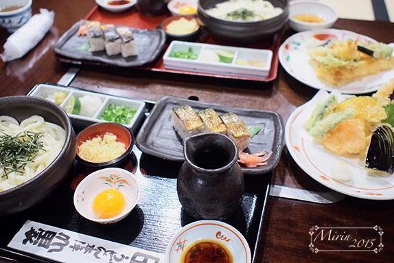 * しまなみ海道+豊島・2泊3日旅…その14(豊島)*
