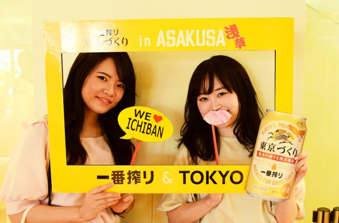 【ビール大好き女子が行く!】まるごとにっぽんで開催「&TOKYO」のイベントに行ってきました ♩
