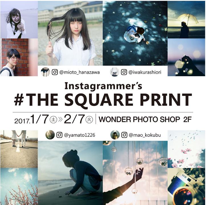 原宿Wonder Photo Shopにてインスタグラマー写真展が開催!