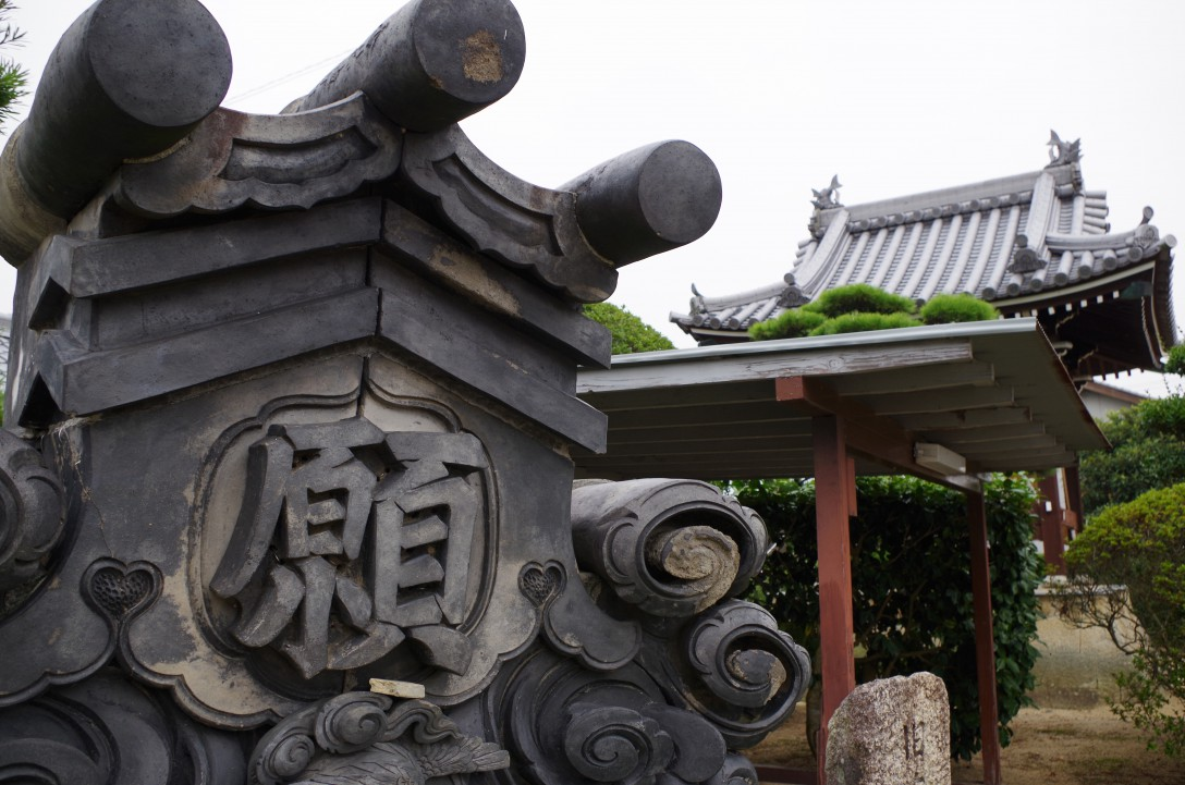 【 香川女子旅 】 三木町#03