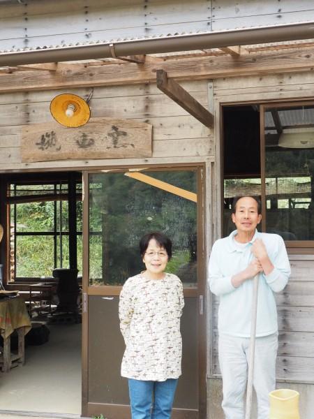 【香川女子旅】東かがわ市10/10  ①