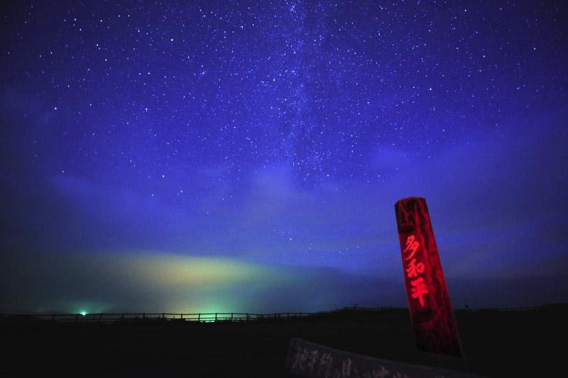 北海道 多和平キャンプ場の星空