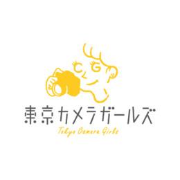 カメラガールズ編集部