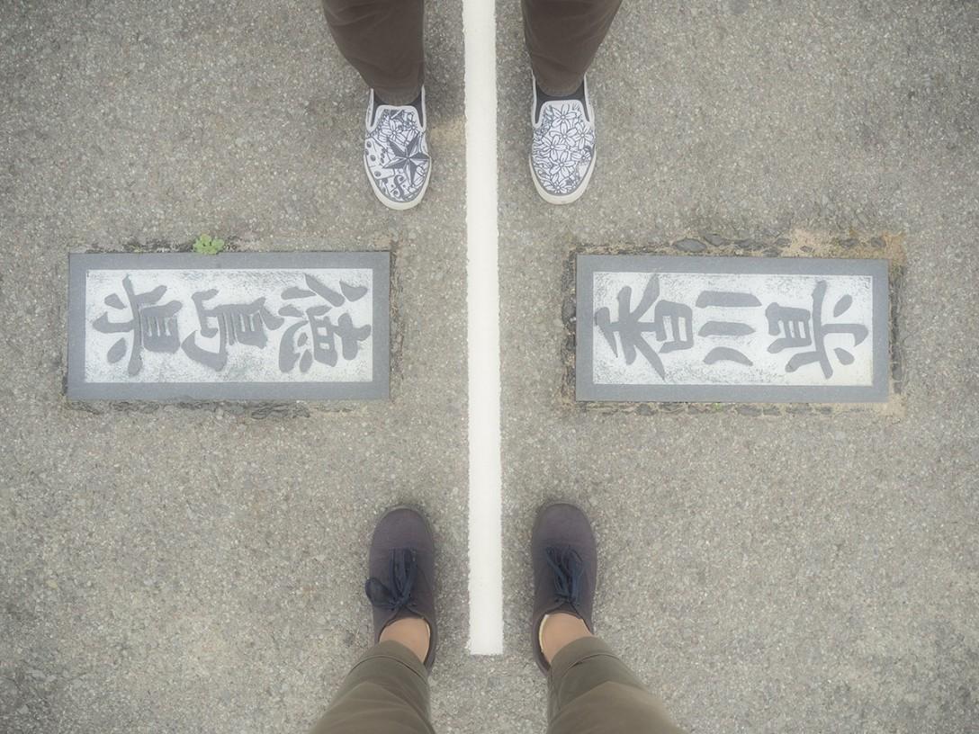 香川県観音寺市 雲辺寺
