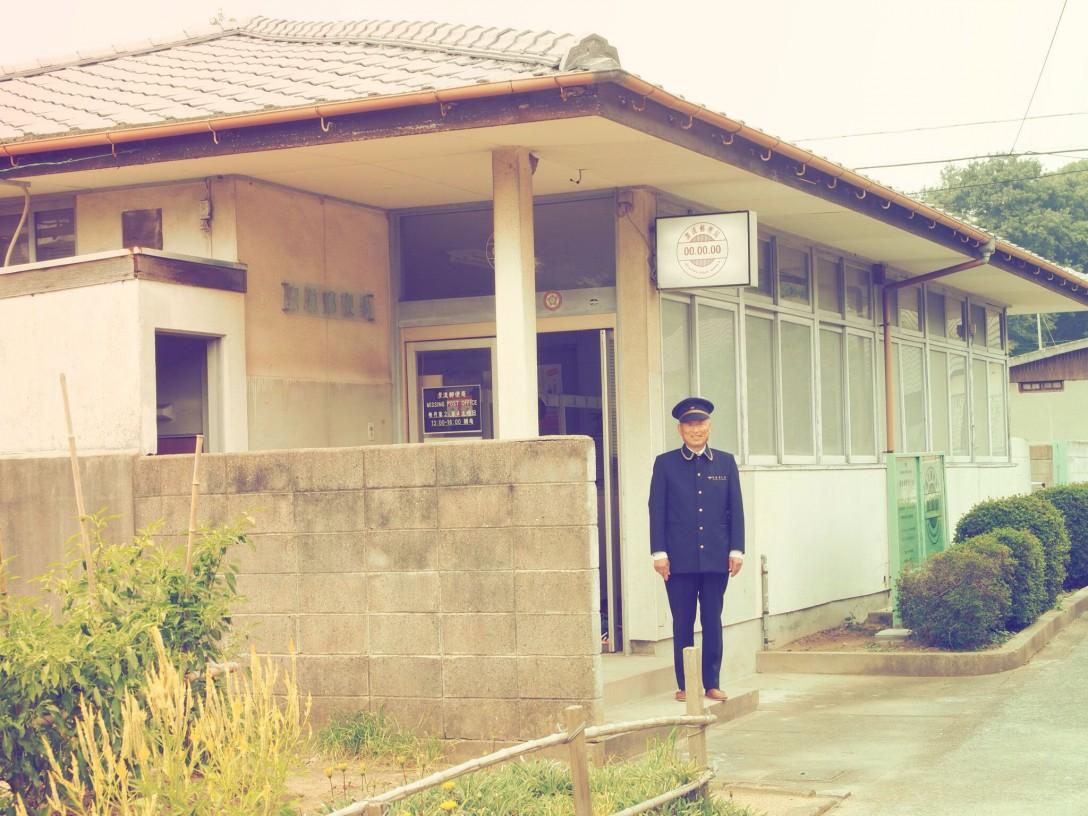 香川県三豊市 粟島 漂流郵便局