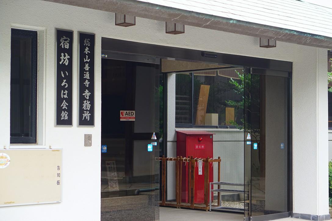 zentsuji006