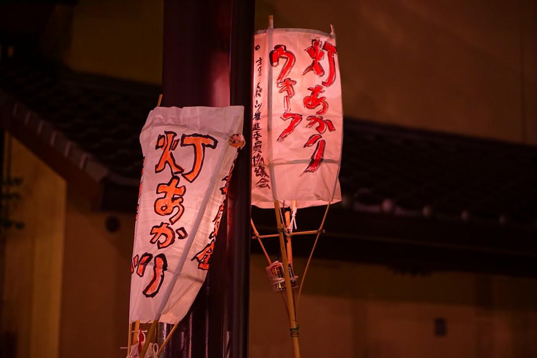 zentsuji015