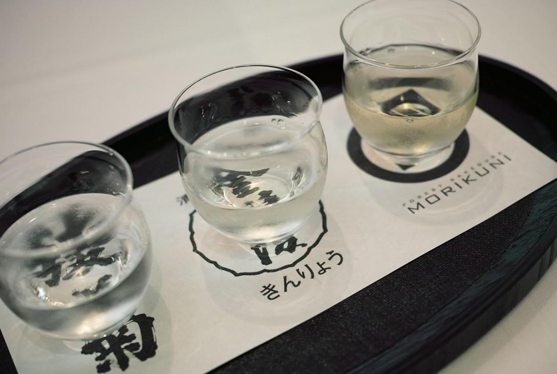 sake006