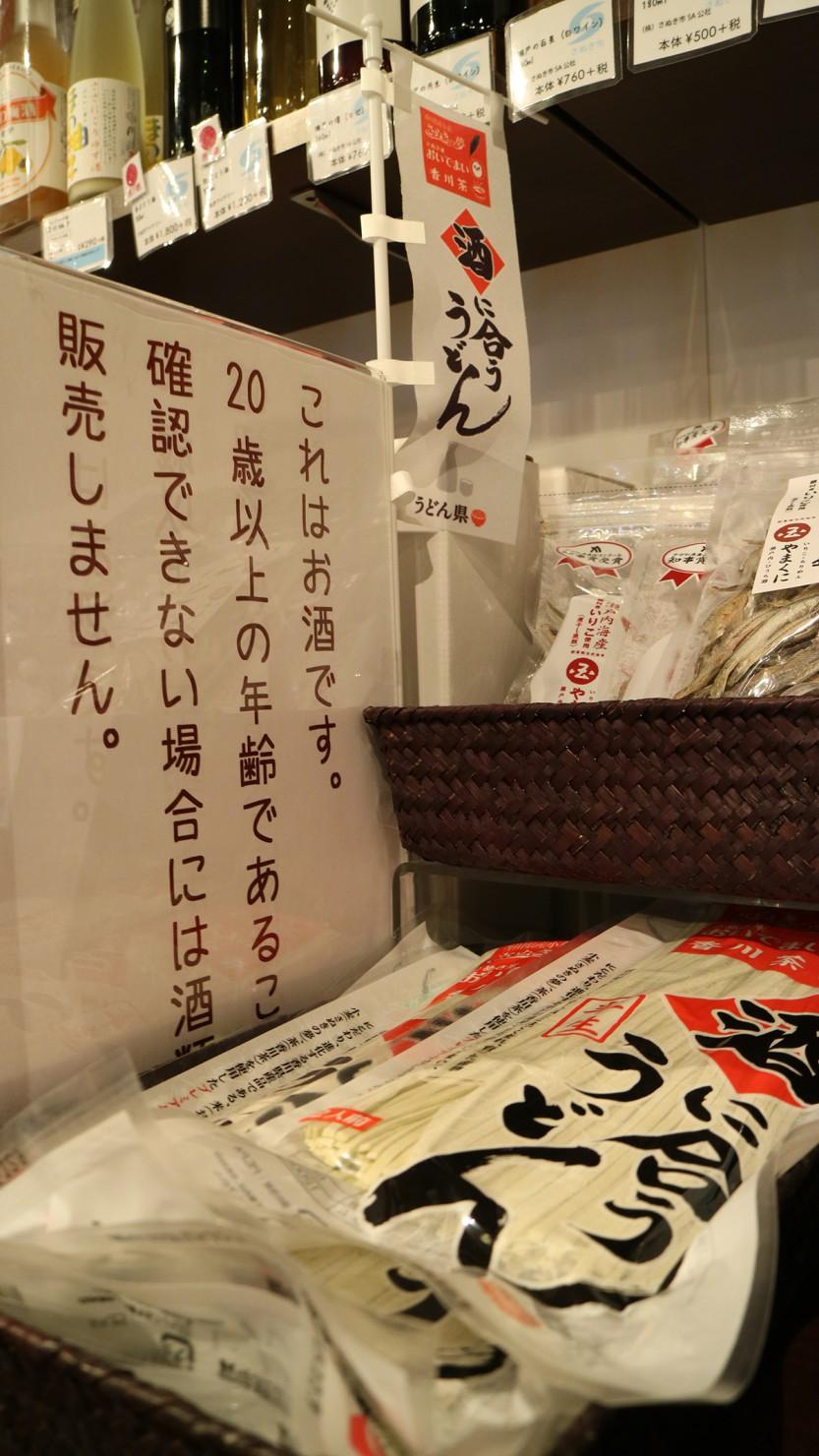 sake038