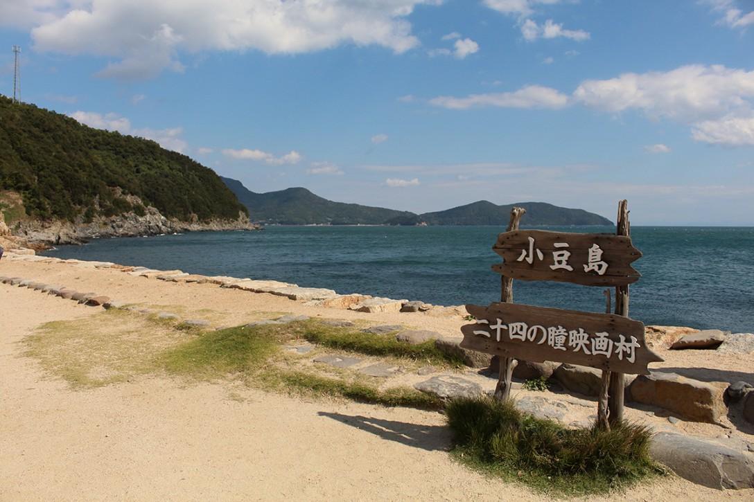 shodoshima007