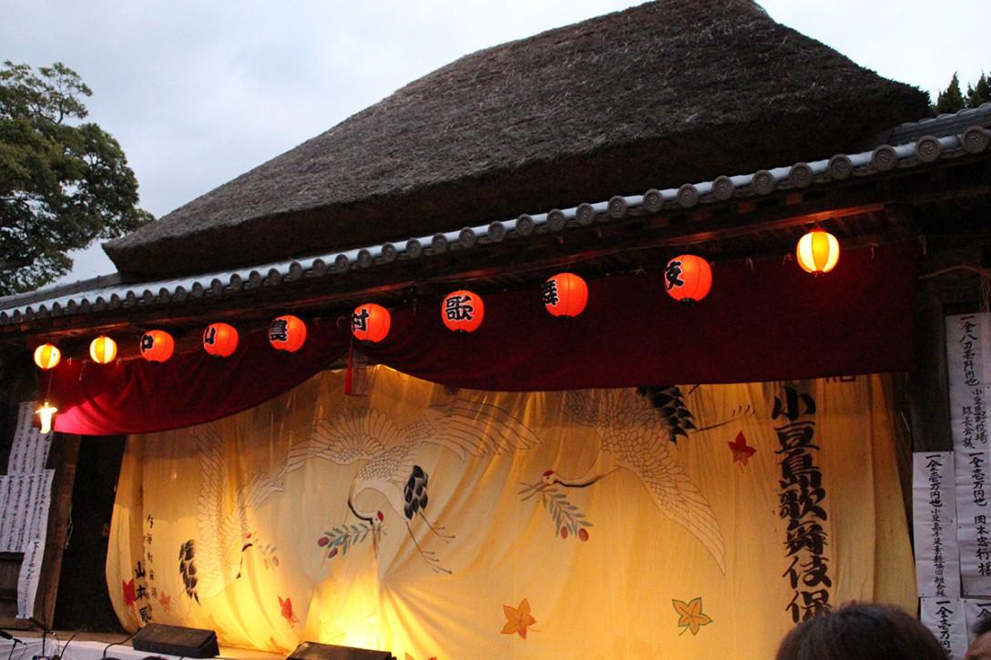 shodoshima057