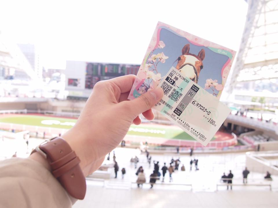 「馬×桜」お花見&競馬撮影会in神戸《イベントレポ》