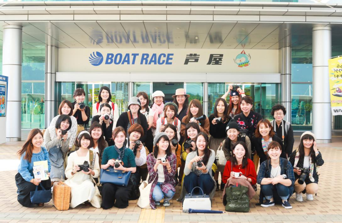 迫力&大興奮!博多カメラガールズでボートレース芦屋ツアー<レポ>