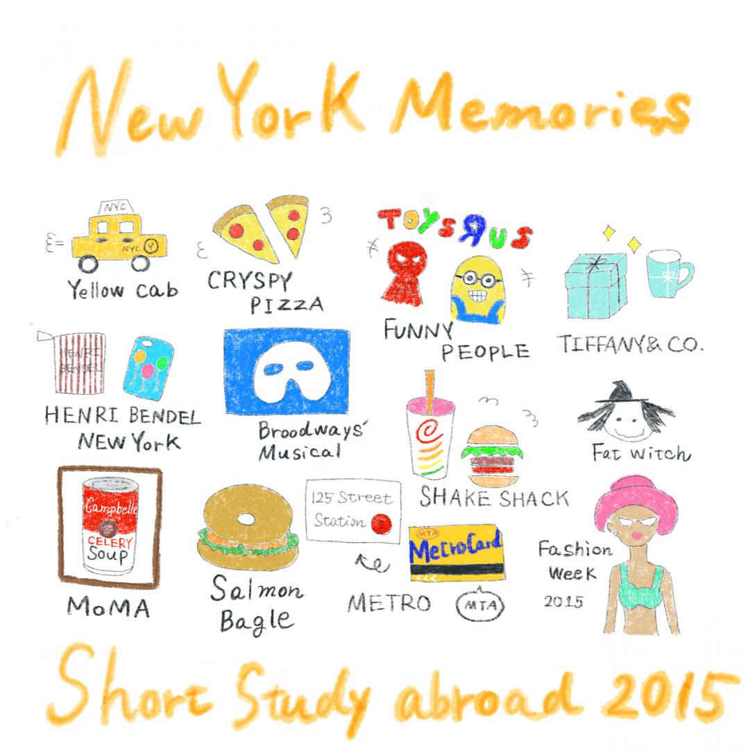 ニューヨーク旅の記録