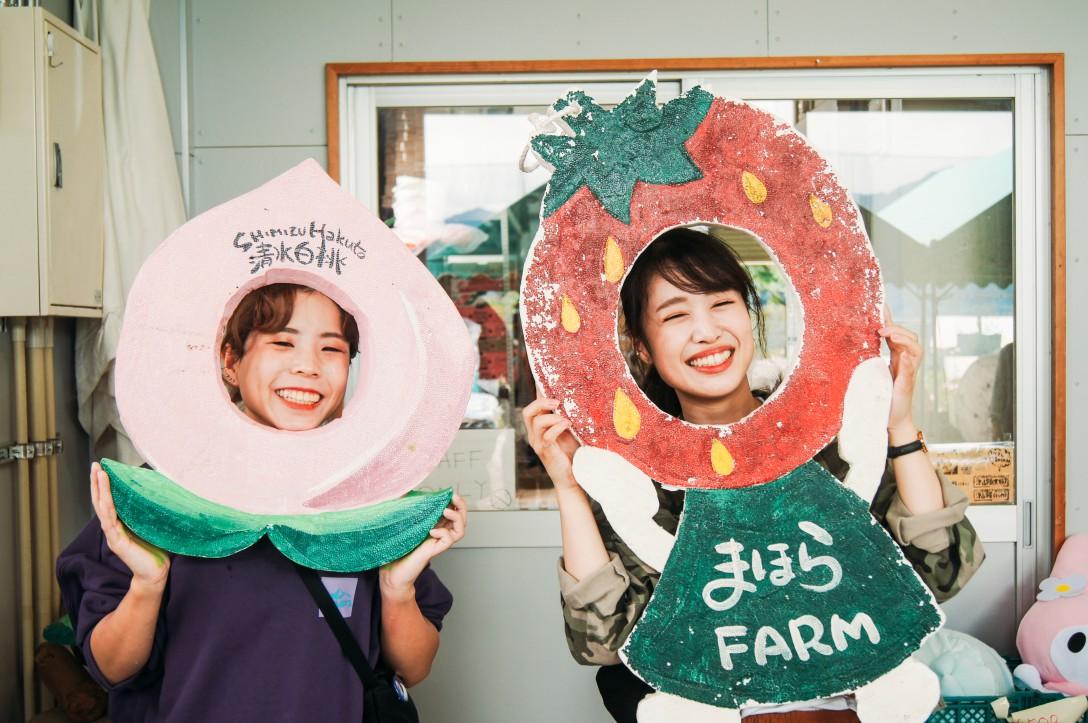 岡山県農村企画_126
